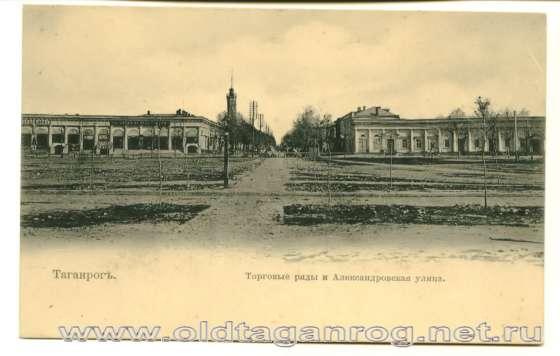 лодочная станция металлург таганрог