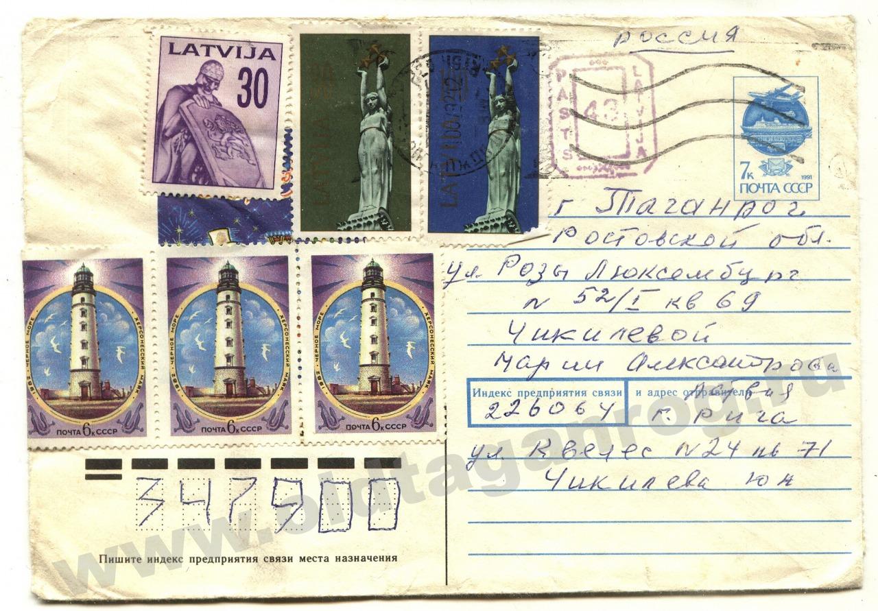 Открытка Отправка в почтовом отделении и через ящик 33